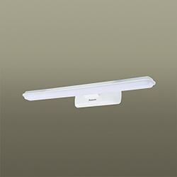 Đèn LED Chiếu Gương Panasonic
